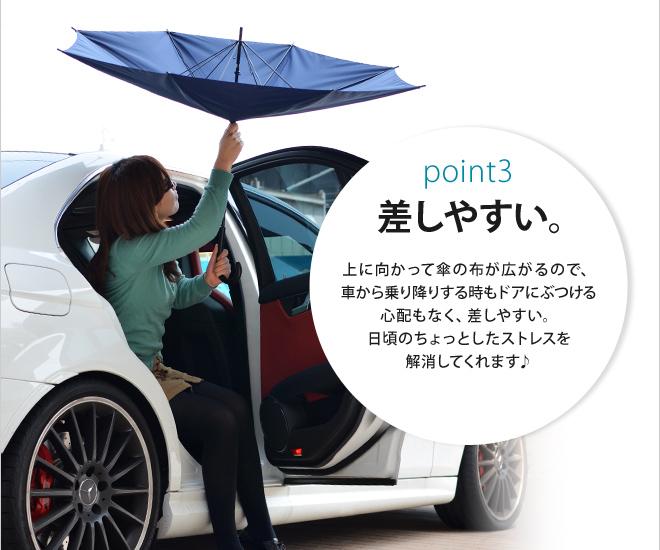 露先部分が支えになり、傘立てが無くてもひとりで自立します。手荷物が多い時にも便利。
