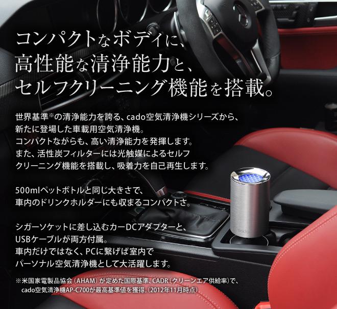 コンパクトなボディに、高性能な洗浄能力と、セルフクリーニング機能を搭載。
