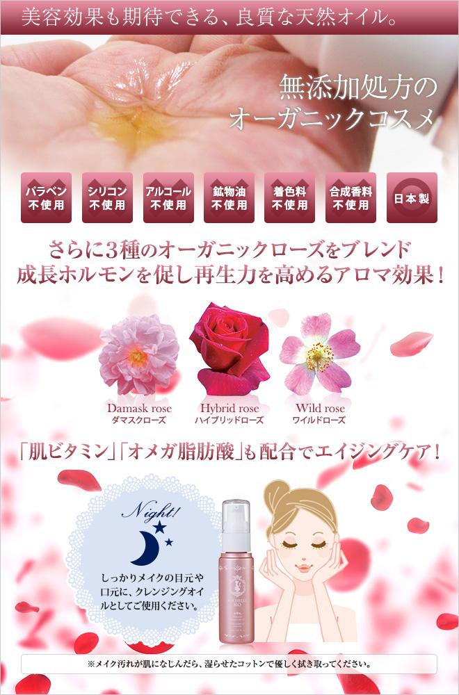美容効果も期待できる、良質な天然オイル。