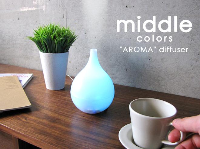 middle colors ミドル カラーズ AROMA diffuser アロマ ディフューザー MD-AM906