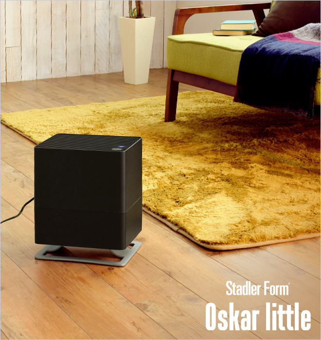 Stadler Form Oskar little