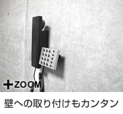 Halte(アルテ)/TGX-02 デザイン電話機【置き・壁掛け兼用】製品詳細