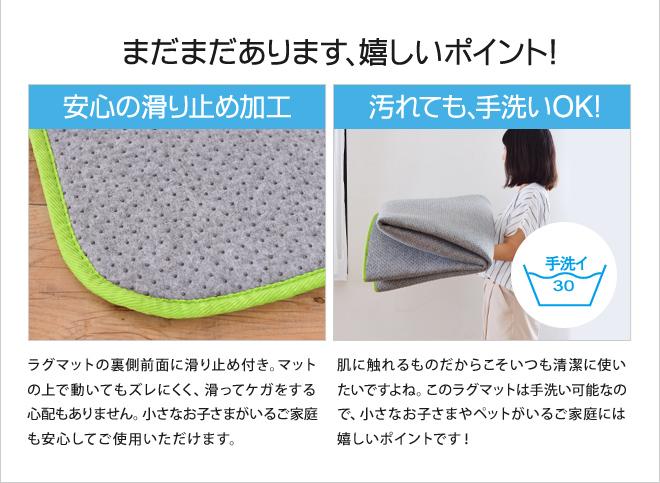 裏側全面に滑り止め付き。小さなお子さまも安心して使えます。また、手洗いOKなのでいつでも清潔に使用できます。