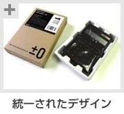 ±0(プラスマイナスゼロ)電子計算機M ZZD-Q010 卓上電卓・カリキュレーター 製品詳細