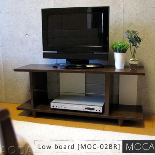 MOCA モカ ローボード テレビ台【メーカー取寄品】 おしゃれ