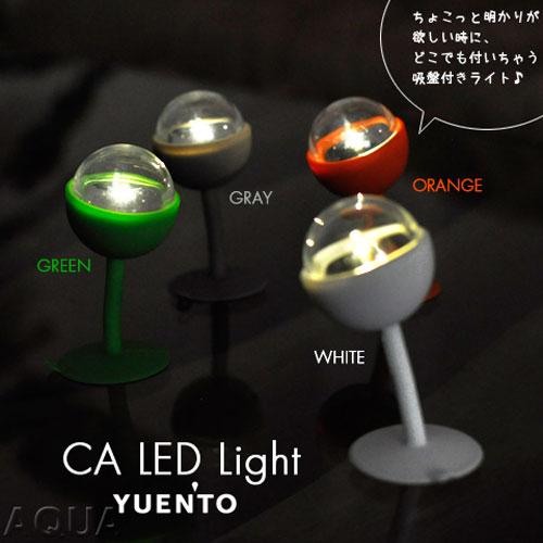 YUEN'TO CA LED Light おしゃれ