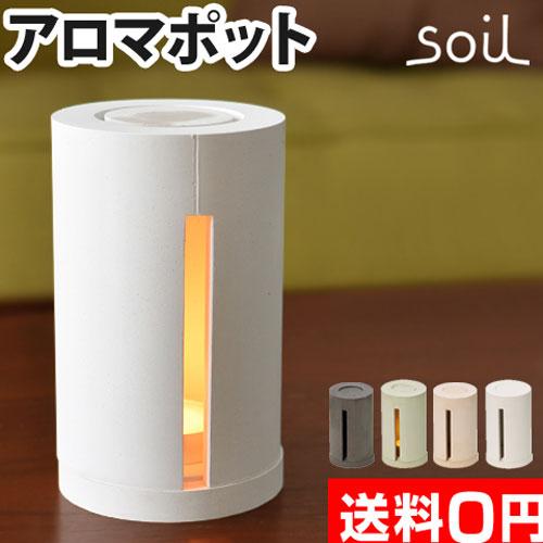 soil ����ޥݥå� �������