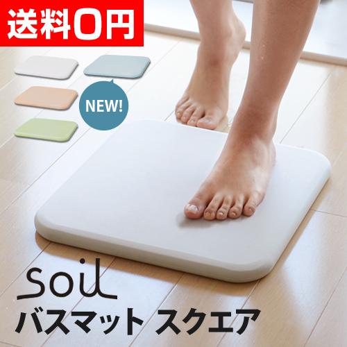 soil �Х��ޥå� �������� �������