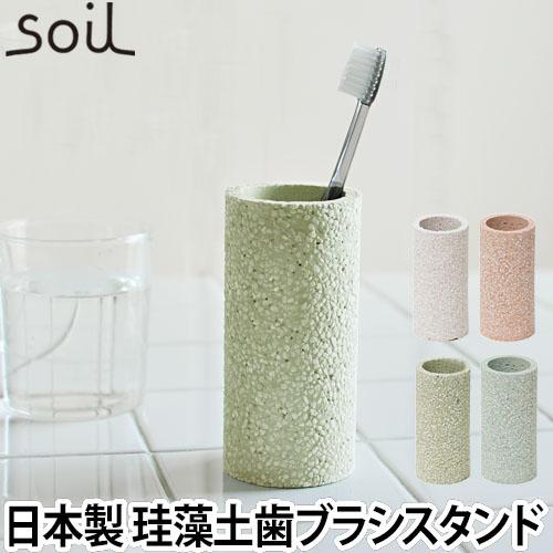 soil �ȥ������֥饷������� �ڥ�ӥ塼������̵������ŵ�� �������