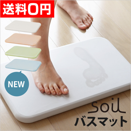 soil �Х��ޥå� �������