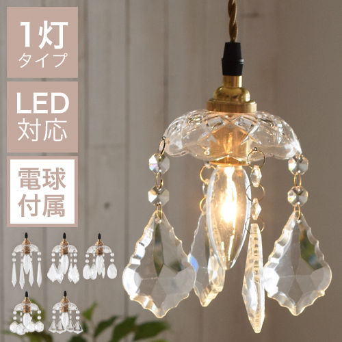 ANT CHANDELIER PENDANT LIGHT �ڥ�ӥ塼������̵������ŵ�� �������