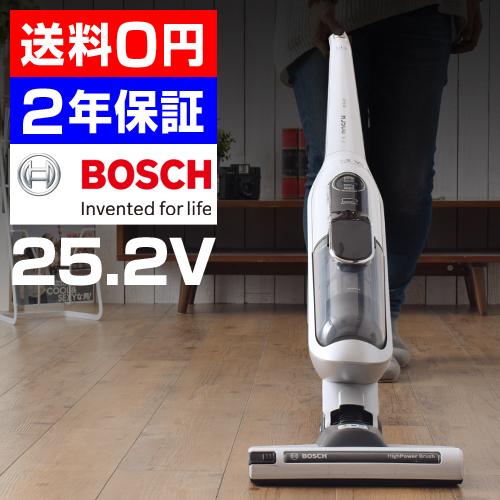コードレス掃除機 アスリート 25.2V 【レビューで掃除機アロマチップの特典】 おしゃれ