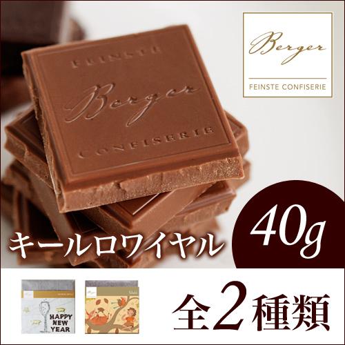 Berger �ĥ��祳�졼�� 40g �������磻��� �������