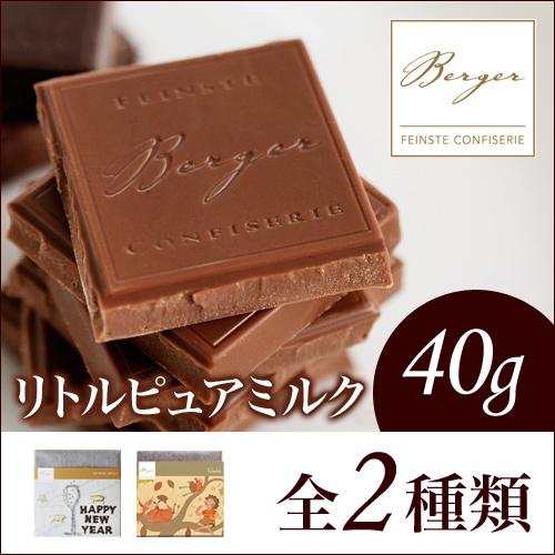 Berger �ĥ��祳�졼�� 40g ��ȥ�ԥ奢�ߥ륯 �������