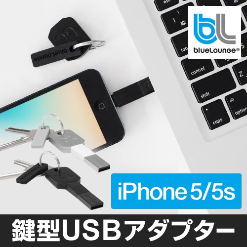 blueLounge ���� �饤�ȥ˥� USB�����ץ���  ������������� �������