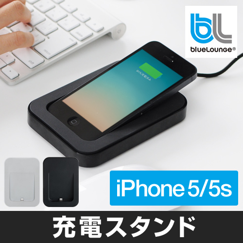 blueLounge �����ɥ��� iPhone5/5s ���ť������ �������