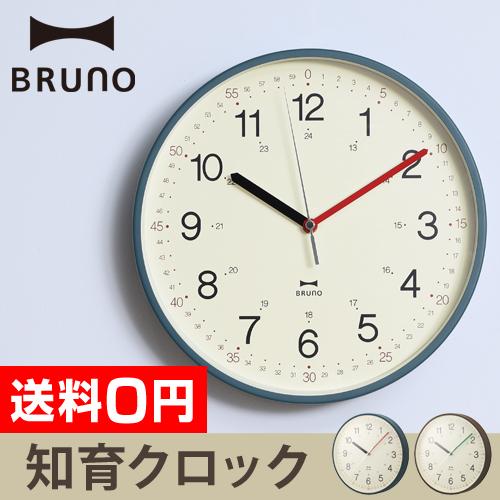 BRUNO イージータイムクロック おしゃれ