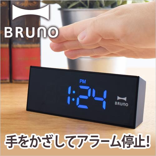 BRUNO LEDモーションセンサークロック おしゃれ