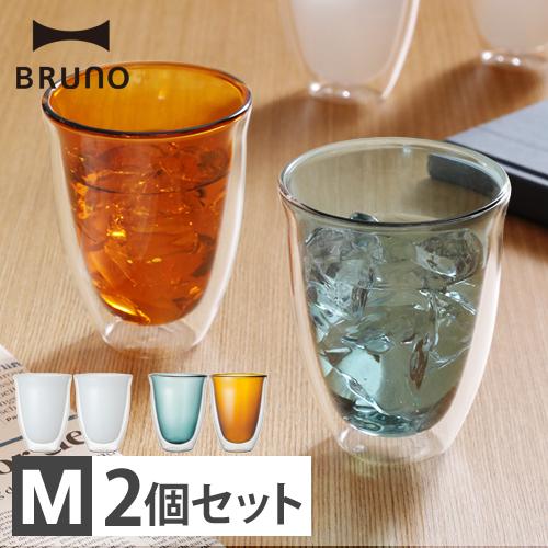 BRUNO ダブルウォールグラスセット M おしゃれ
