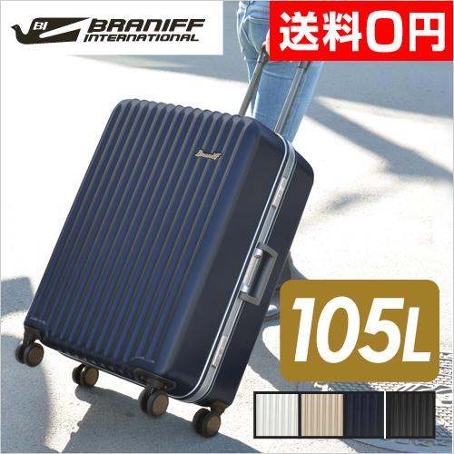 BRANIFFスーツケース 105L おしゃれ