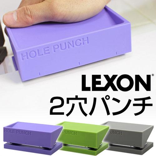 LEXON �֥� �ѥ���㡼 �������