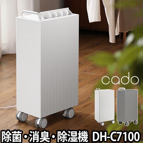 cado�� DH-C7000 �ڥ�ӥ塼�ǥԡ���������800ml����ŵ�� �������