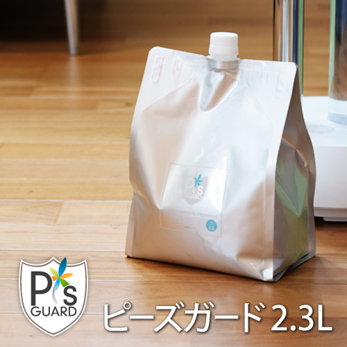ピーズガード cado PGE-600専用液2.3L おしゃれ