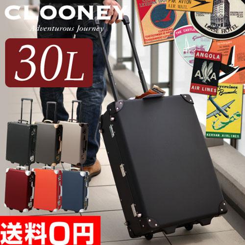 CLOONEY スーツケース 30L おしゃれ
