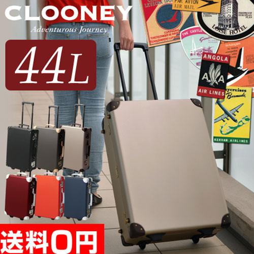 CLOONEY スーツケース 44L おしゃれ