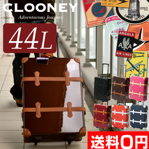 CLOONEY スーツケース ベルト付き 44L おしゃれ