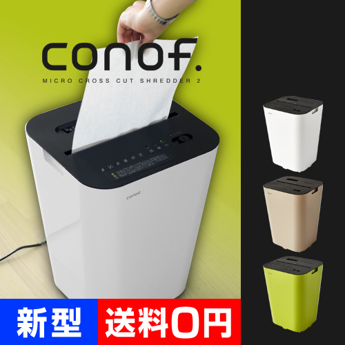 conof �ޥ����?�?���åȥ����å���2 HA-10 �ڥ�ӥ塼�Dz������ץ��Ȥ���ŵ�� �������