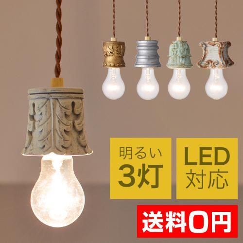 ペンダントライト DAVID PENDANT LAMP 【レビューでお掃除用クロスの特典】 おしゃれ