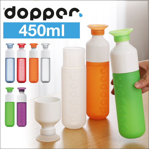 Dopper Original ドッパーオリジナル 450ml おしゃれ