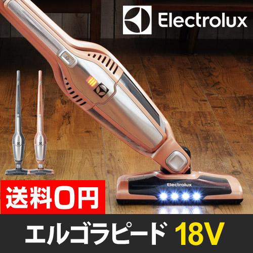 Electrolux ���르��ԡ��� �������18V �ڥ�ӥ塼�Dz������ץ��Ȥ���ŵ�� �������