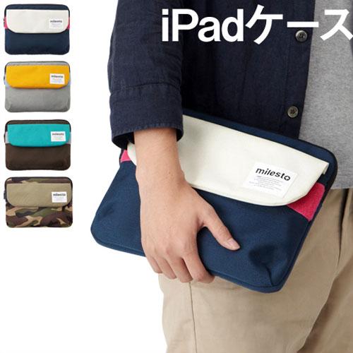milesto フロッピー iPadケース おしゃれ