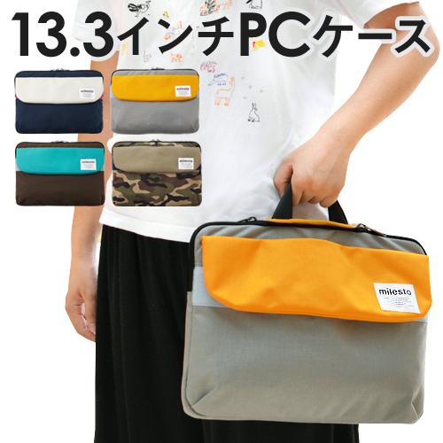 milesto �ե�åԡ� PC������ 13.3����� �������