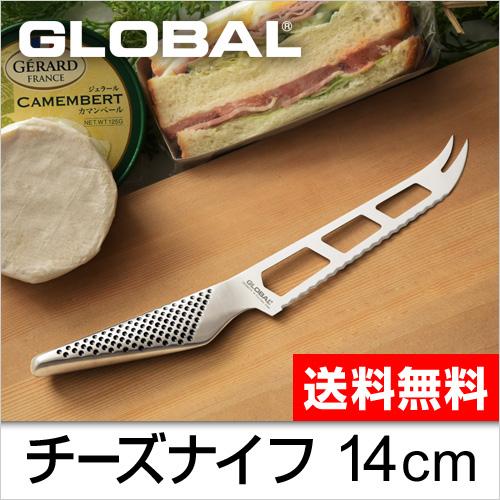 GLOBAL チーズナイフ GS-10 おしゃれ