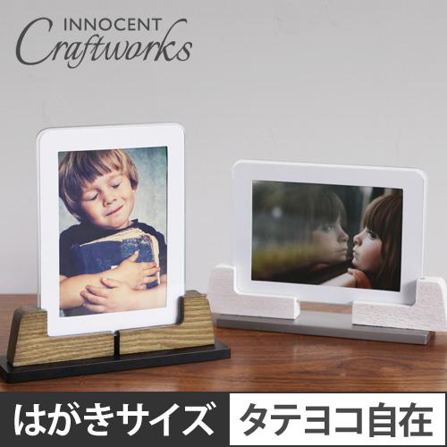 Glass Photo Frame ガラスフォトフレーム おしゃれ