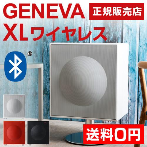 GENEVA サウンドシステム XLサイズ ワイヤレス 【レビューでMonoQoスピーカーの特典】 おしゃれ