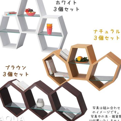パズルラック ハコゾー Lサイズ 3個セット【メーカー取寄品】 おしゃれ