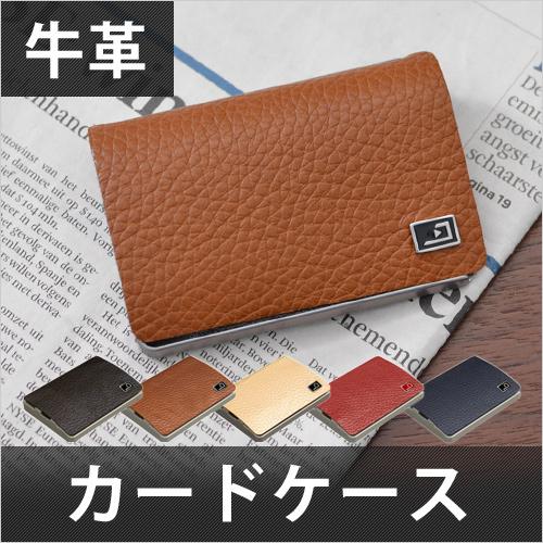 I-CLIP アイクリップ クレジットカードケース おしゃれ