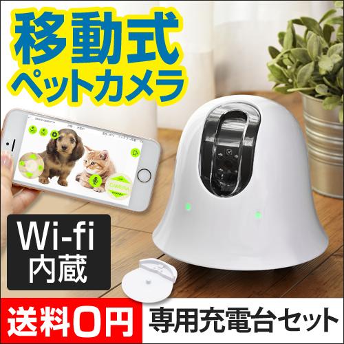 ilbo本体 (イルボ)+ 充電ステーション セット  おしゃれ