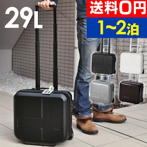 innovator スーツケース 29L おしゃれ
