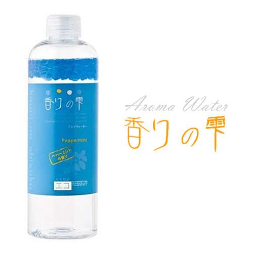エコ加湿シリーズ専用 アロマウォーター「香りの雫」 おしゃれ