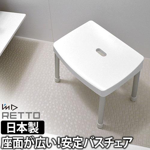 レットー コンフォートチェアMホワイト 椅子 おしゃれ