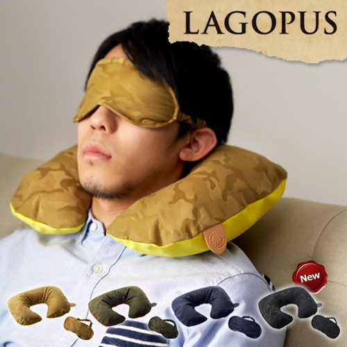 LAGOPUS アイマスク&ネックピロー おしゃれ
