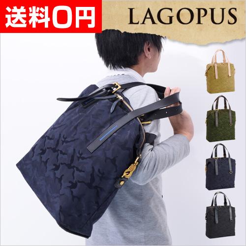 LAGOPUS ブリーフトートバッグ 【レビューで選べるJの特典】 おしゃれ