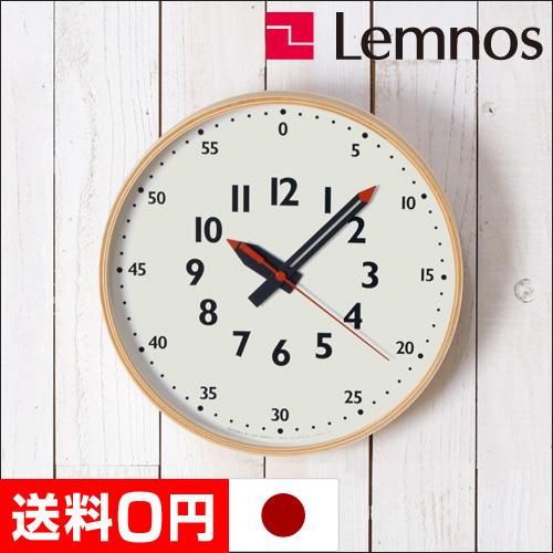 Lemnos フンプンクロック おしゃれ