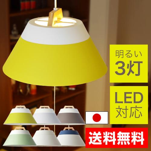 LAMP BY 2TONE ペンダントライト 【レビューでお掃除用クロスの特典】 おしゃれ