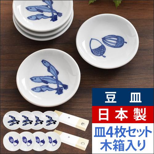 necotori 豆皿4P木箱セット おしゃれ